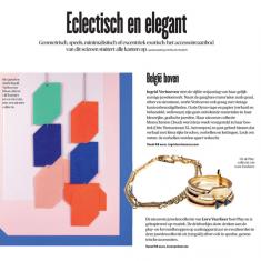 Walkie Talkie - Ingrid Verhoeven - DM Magazine - December 2016