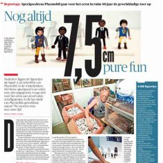 Walkie Talkie - PLAYMOBIL - December 2016